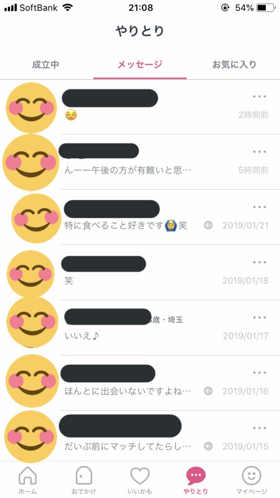 f:id:syosyo777:20190124211646p:plain