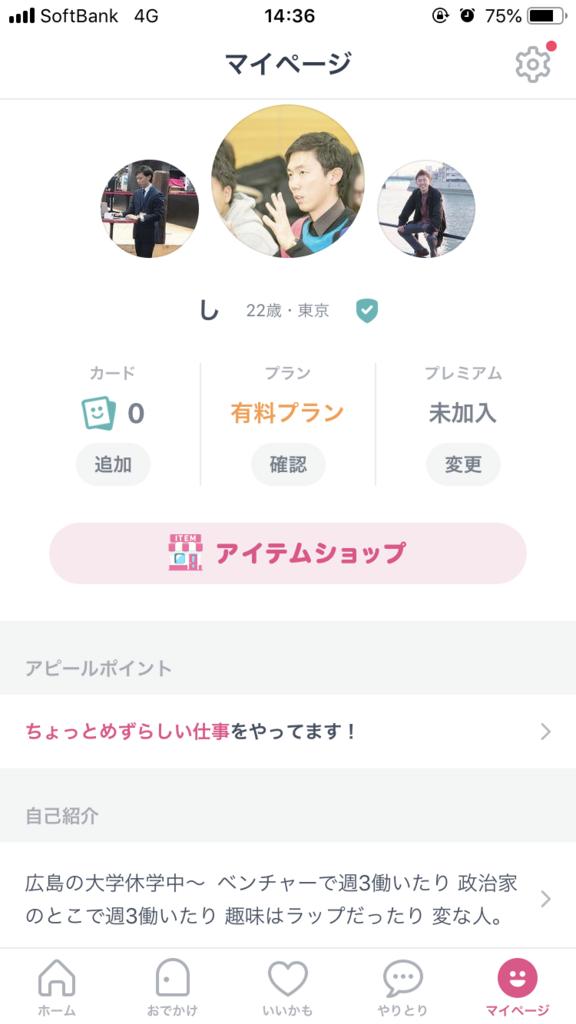 f:id:syosyo777:20190212015215p:plain