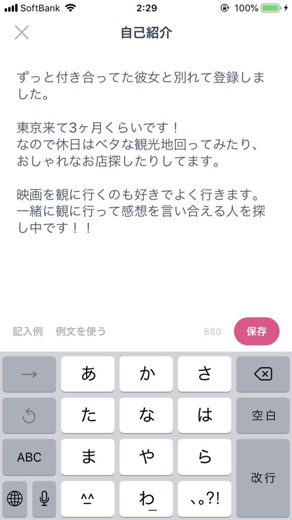 f:id:syosyo777:20190212023144p:plain