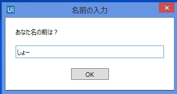 f:id:syota-y1989:20180501022119j:plain