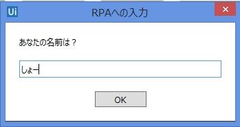 f:id:syota-y1989:20180501025026j:plain