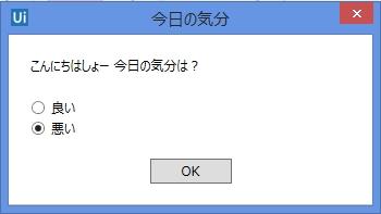f:id:syota-y1989:20180501025036j:plain
