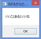 f:id:syota-y1989:20180501025047j:plain