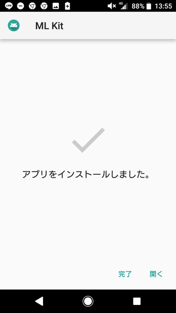 f:id:syota-y1989:20180521195412p:plain