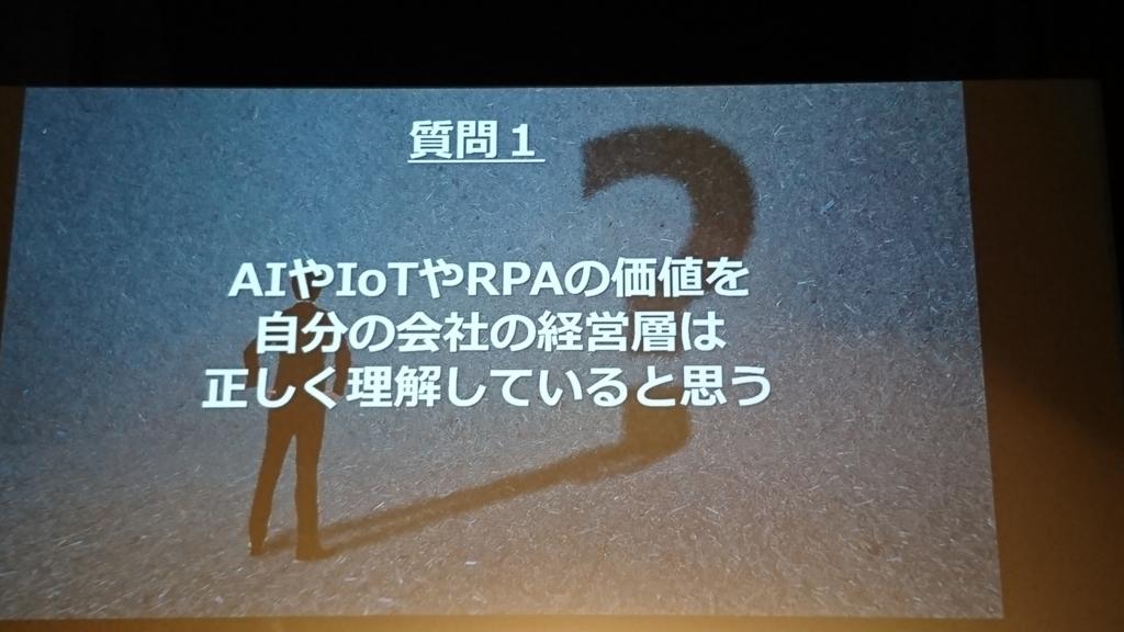 f:id:syota-y1989:20180524003457j:plain