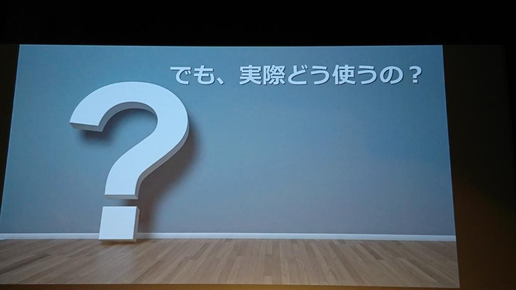 f:id:syota-y1989:20180524010702j:plain