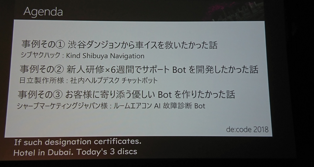 f:id:syota-y1989:20180529012951j:plain