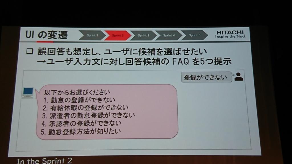 f:id:syota-y1989:20180529015409j:plain