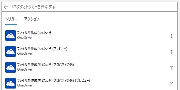 f:id:syota-y1989:20190528142312p:plain