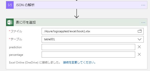f:id:syota-y1989:20190528150642p:plain