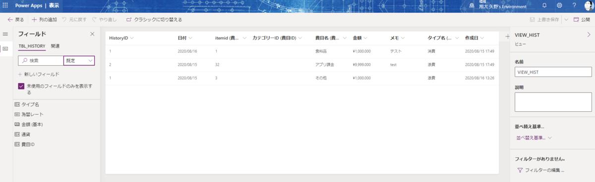 f:id:syota-y1989:20200817002235p:plain