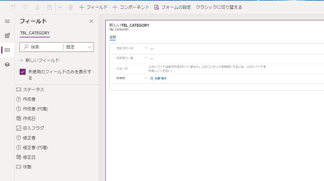 f:id:syota-y1989:20200817012035p:plain