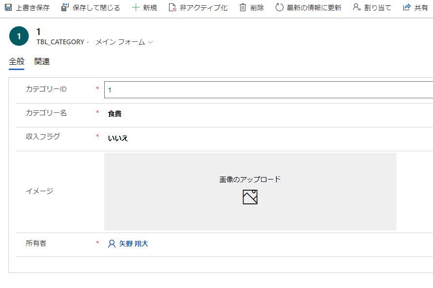 f:id:syota-y1989:20200817012240p:plain