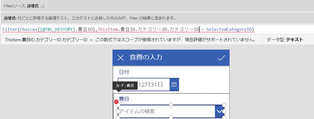 f:id:syota-y1989:20200817112003p:plain