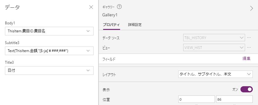 f:id:syota-y1989:20200818222040p:plain