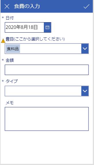 f:id:syota-y1989:20200818231315p:plain