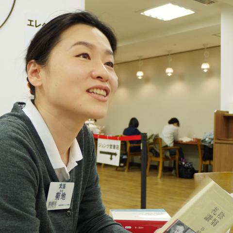 菊地 貴子さん
