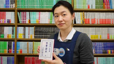 MARUZEN&ジュンク堂書店札幌店 菊地 貴子さん