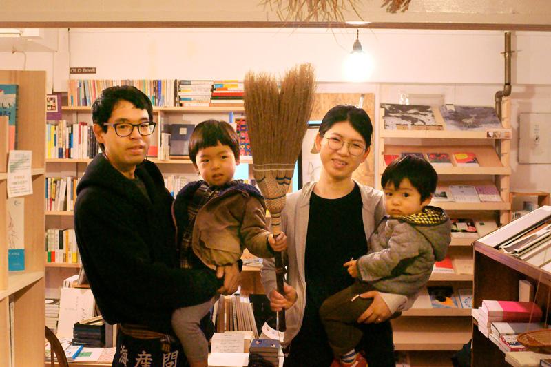 ご家族の写真