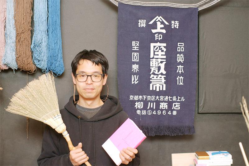 箒のアトリエとお店「がたんごとん」 吉田 慎司さん