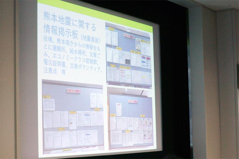 情報掲示板。被害の大きかった隣町、益城町(ましきまち)を含め近隣情報も掲載した。