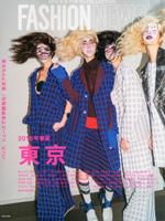 FN=ファッションニュース