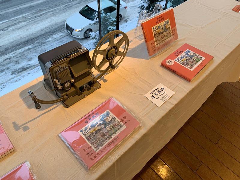 絵画展は貴重な映写機も使ってレイアウト。
