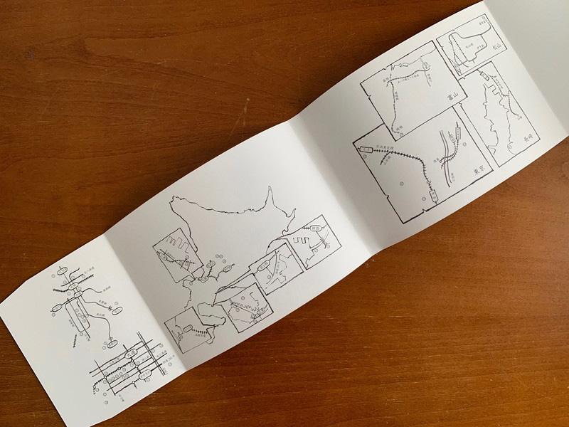 室蘭、小樽、函館、苫小牧、釧路のほか、東京、富山、松山、長崎も描かれている。