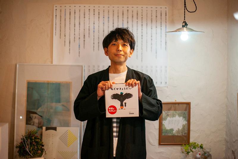 『ねぐせきょうだい』作者 加賀城 匡貴さん