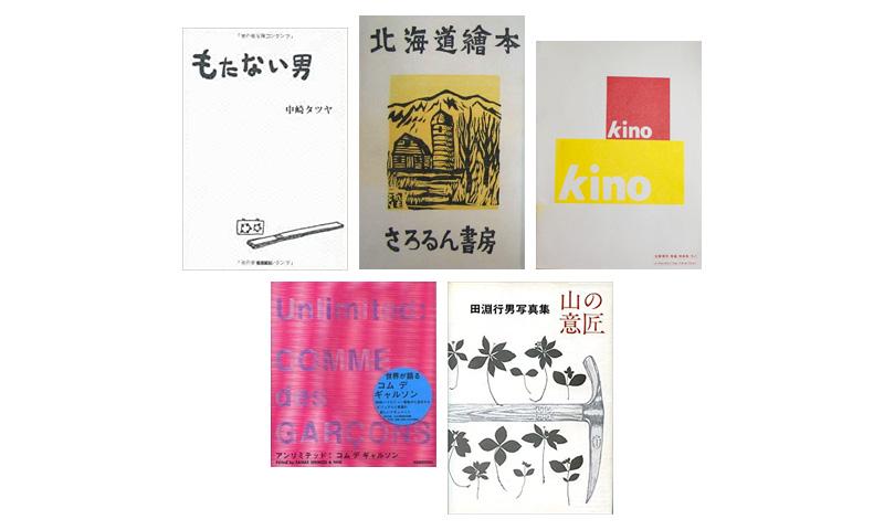 加賀城匡貴さんの「スケルツォになれる本」フルコース