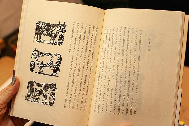 「木版画の詩人」と言われた川上澄生。更級源蔵とは義理の兄弟にあたり、妻同士が姉妹である。