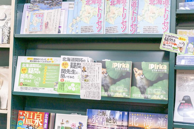 写真家の半田菜摘さんの写真集『ピリカ』