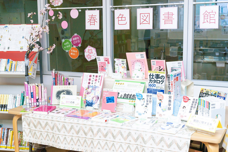 浅村さんが企画する展示コーナー