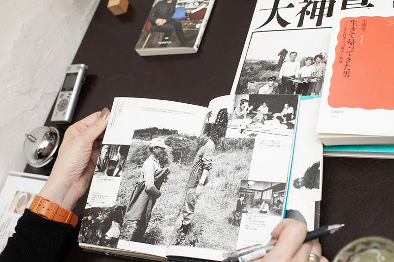 小川紳介 映画を穫る ?ドキュメンタリーの至福を求めて 写真1