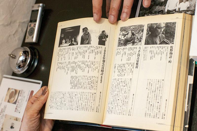 小川紳介 映画を穫る ?ドキュメンタリーの至福を求めて 写真2