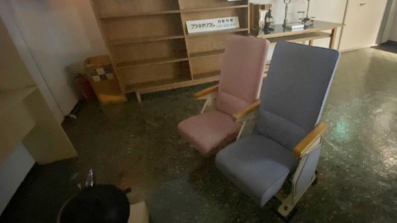 プラネタリウムで使われていた本物の椅子