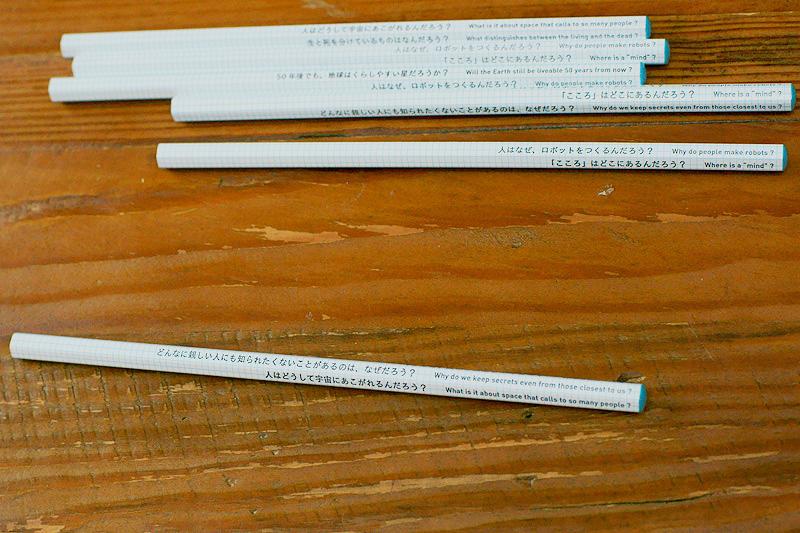 問いかける鉛筆その2