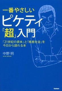 f:id:syoto1988:20160625233727j:plain