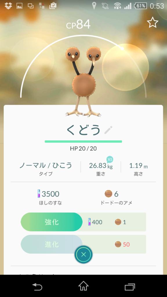 f:id:syoto1988:20160723005549p:plain