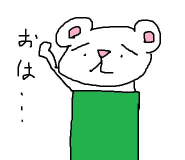 f:id:syoto1988:20161001145541p:plain