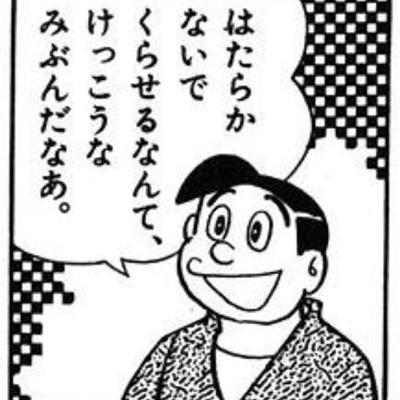 f:id:syoto1988:20161001232235j:plain