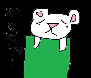 f:id:syoto1988:20161005145715p:plain