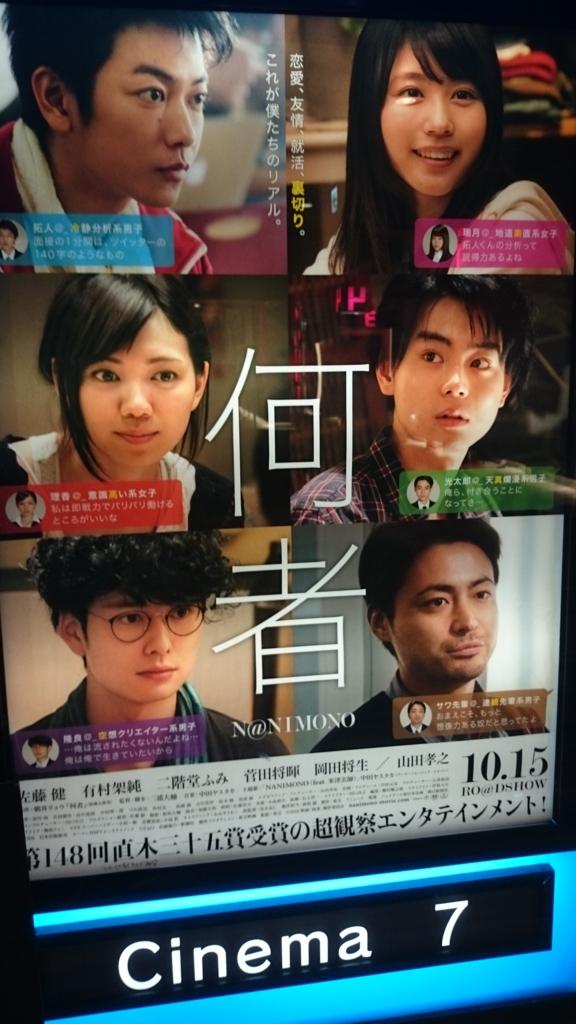 f:id:syoto1988:20161016194843j:plain