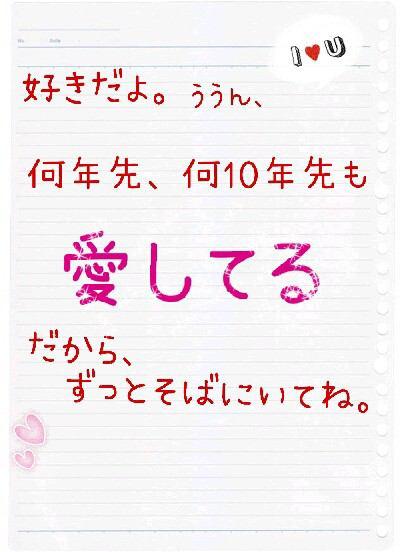 f:id:syoto1988:20161120005340j:plain