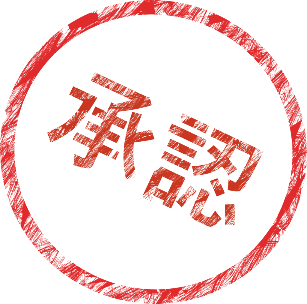 f:id:syoto1988:20161227140526p:plain
