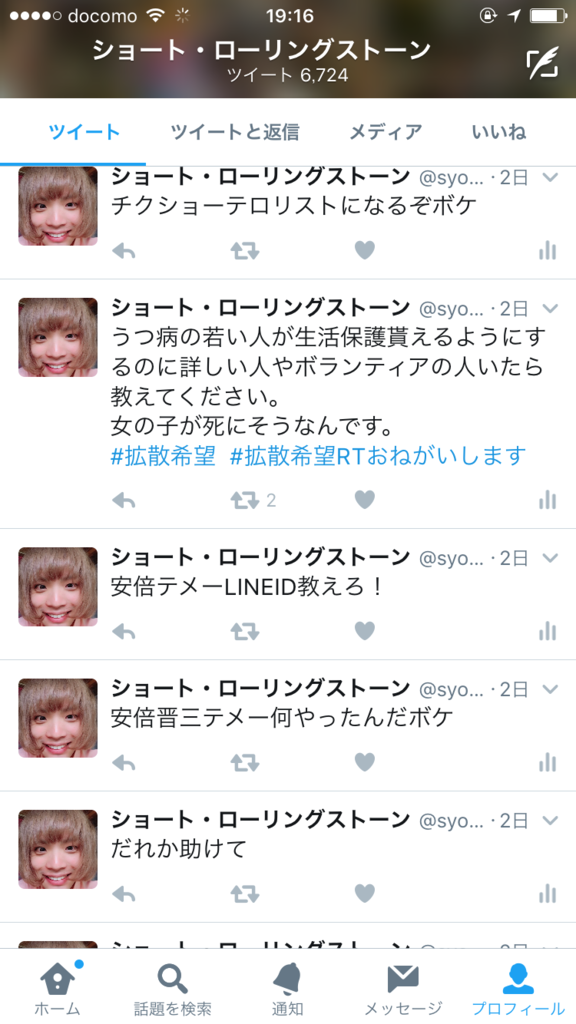 f:id:syoto1988:20170526191831p:plain