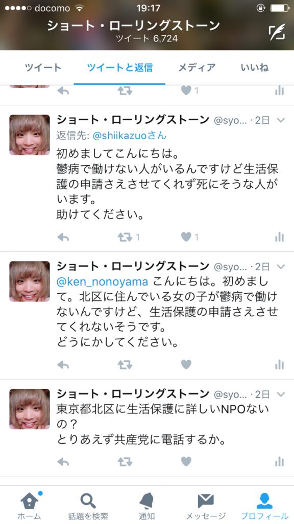 f:id:syoto1988:20170526192141p:plain