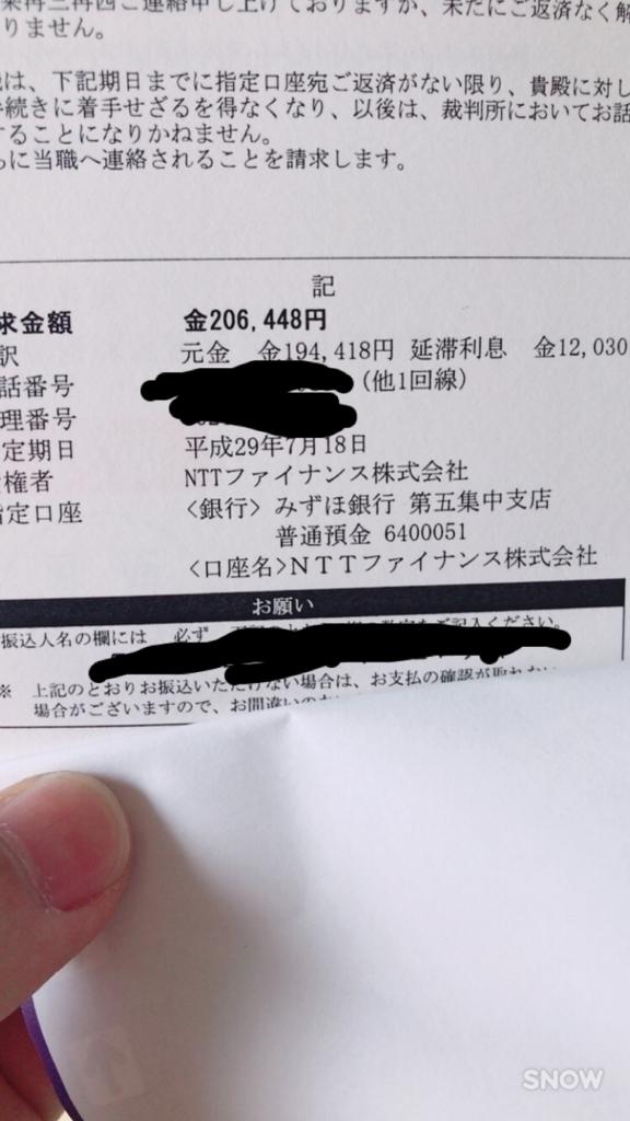 f:id:syoto1988:20170716030603j:plain