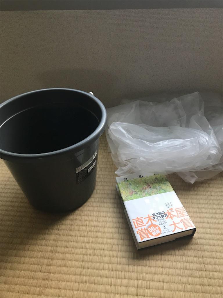 f:id:syoto1988:20170829175057j:image