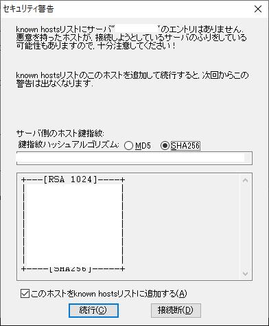 f:id:syou360:20200527194348p:plain
